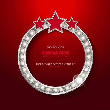 Light bulbs vintage neon glow round frame vector illustration. Good for cinema show theater circus casino design.  イラスト・ベクター素材