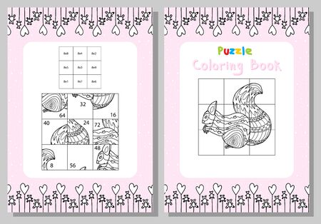 Multiplication table. Puzzle coloring book squirrel with a bump. Educational games. Mathematical game. Vector stock cute illustration.Pink background with bear and hearts.Forest animal.Back to school.