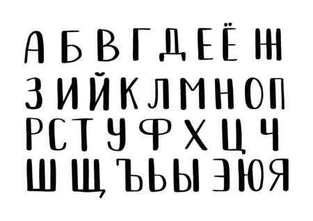 Cyrillic alphabet. Vector hand drawn alphabet isolated on white background. Letters outline in black color. Simple font in flat style illustration.