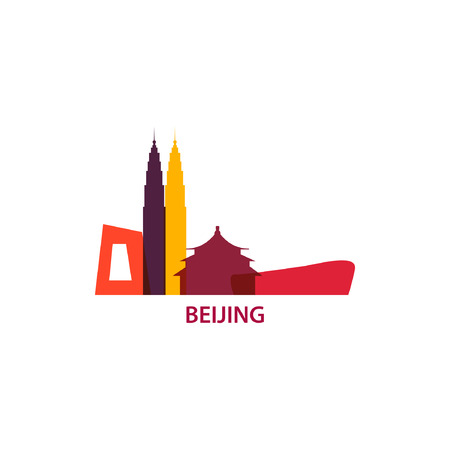 China capital Beijing modern city landscape skyline panorama silhouette vector flat banner illustration