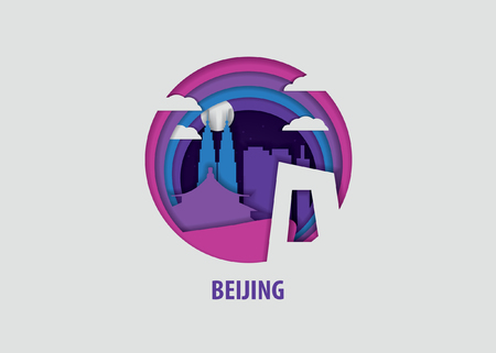 Creative paper cut layer craft Beijing vector illustration. Origami style city skyline travel art in depth illusion