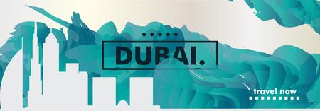 Modern UAE United Arab Emirates Dubai skyline abstract gradient website banner art. Travel guide cover city vector illustration Vettoriali