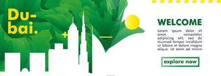 Arte moderna della bandiera del sito Web di pendenza astratta dell'orizzonte degli Emirati Arabi Uniti Emirati Arabi Uniti di Dubai. Illustrazione di vettore della città di copertina della guida di viaggio