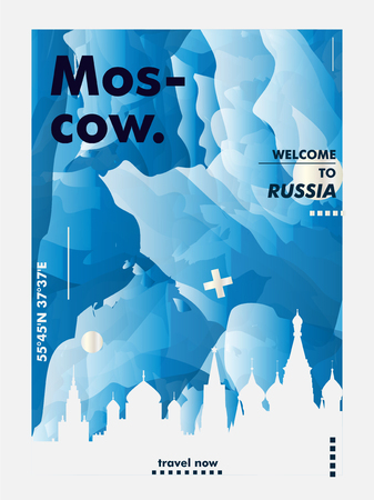 Modern Russia Moscow skyline abstract gradient poster art. Travel guide cover city vector illustration Ilustracja