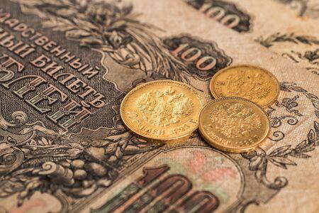 twentieth: Golden royal coin. Russian silver coins of the early twentieth century