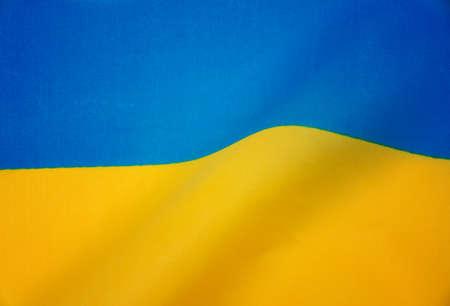 unitary: Flag of Ukraine
