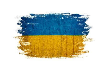 Flag of Ukraine background Stock Photo