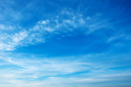 White clouds in blue sky. Banco de Imagens