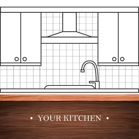 room: Kitchen room interior . Vector .