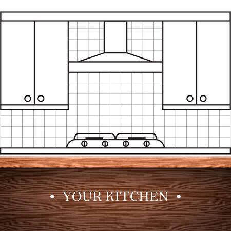 room: Kitchen room interior . Vector background .