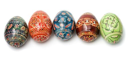 Five Easter eggs decorated differentely isolated on white Stock Photo - 4465896