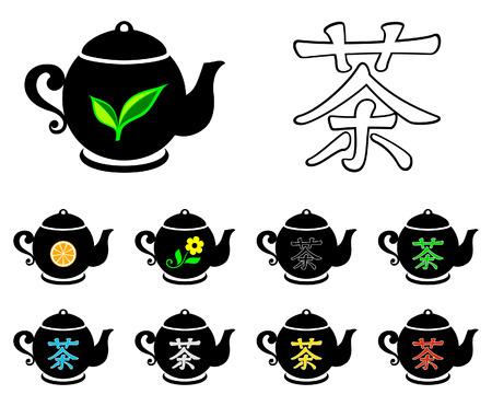 chinese teapot: Tea collection Illustration