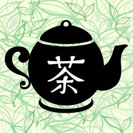 chinese teapot: Tea icon on textured background