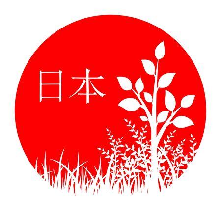 japan flag: Japan Illustration
