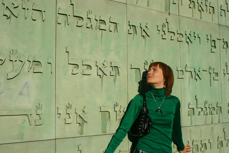 university text: Girl near the University Library wall in Warsaw, Poland Stock Photo