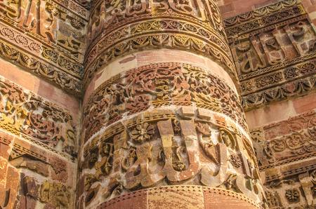 minar: tower of kutb - minar Stock Photo