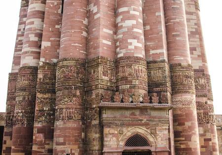 minar: minaret, tower of Kutb - Minar