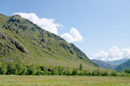 Landscape Mountain Altai beautiful Stock Photo