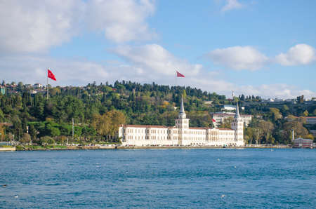 Sights of Turkey on the seashore in Istanbul