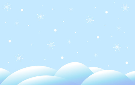 snowdrifts: Winter vector background. White snowdrifts and falling snowflakes Illustration