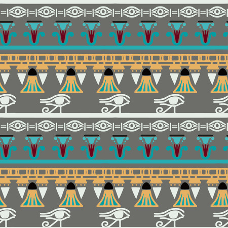 Tribal art Egyptian vintage ethnic silhouettes seamless pattern. Egypt borders. Folk abstract repeating background texture. Cloth design. Wallpaper  Illustration