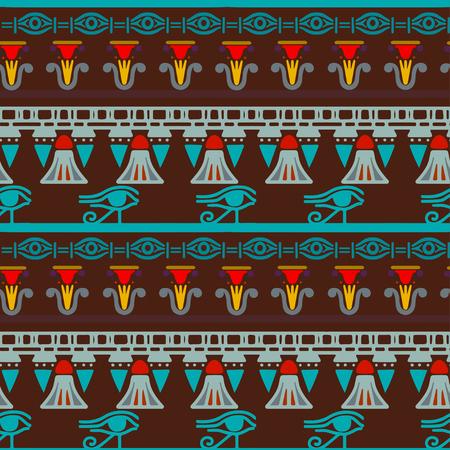 Tribal art Egyptian vintage ethnic silhouettes seamless pattern. Egypt borders. Folk abstract repeating background texture. Cloth design. Wallpaper Illusztráció