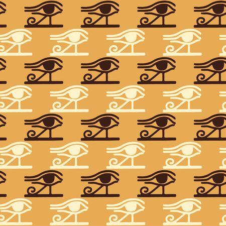 Egyptian seamless pattern with Eye of Horus. Egypt hieroglyphs. Tribal art repeating background texture. Cloth design. Wallpaper Stock Illustratie