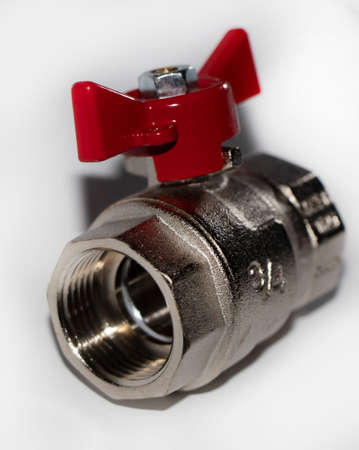 water ball valve for water supply and heating systems.