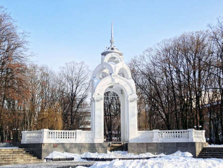 kharkov: Kharkov, Ukraine fountain  mirror stream  the winter Stock Photo