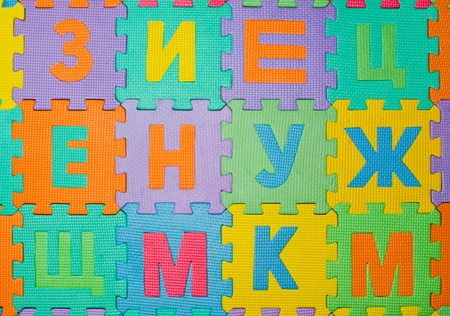 color parts of Puzzle are scattered on the floor Stock Photo - 12574795