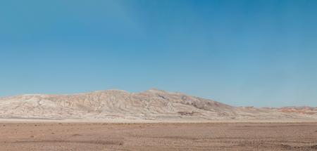 칠레 아타 카마 사막
