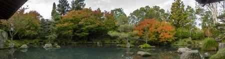 Japanese garden of contemplation, Hamilton Gardens. Hamilton, New Zealand.