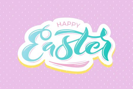 Vector stock illustration of Happy Easter text for greeting card, invitation, poster. Hand drawn lettering for Pascha holiday. Spring season greetings.