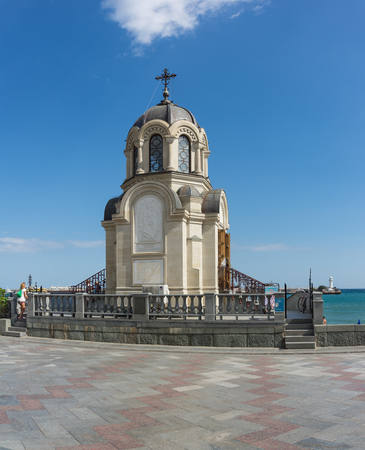 Chapel on quay of Yalta, Crimea. Russia