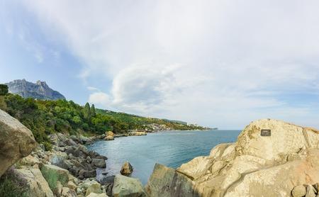 alupka: Black sea Coast and the rock Aivazovsky in the South Park of the Vorontsov Palace. Alupka, Crimea, Russia