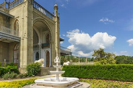alupka: the Fountain near the South entrance of the Vorontsov Palace. Yalta, Alupka, Crimea, Russia Editorial