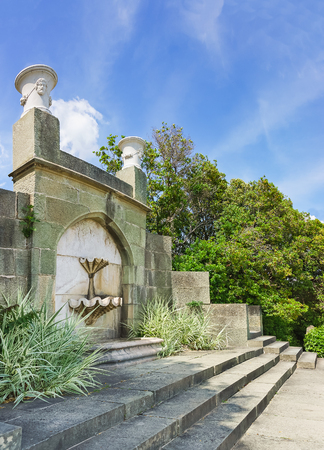 alupka: wall fountain Shell in the southern part of the Park of the Vorontsov Palace. Yalta, Alupka, Crimea, Russia