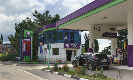 Yalta, Crimea, Russia - September 15, 2018: TES Petrol station with a distinctive elephant logo. The South coast highway