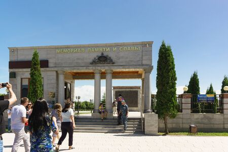Nazran, Ingushetia, Russia - June 02, 2019: memorial of memory and glory - a large complex dedicated to the most important memorable dates, tragic and solemn events in the history of the Republic Editorial