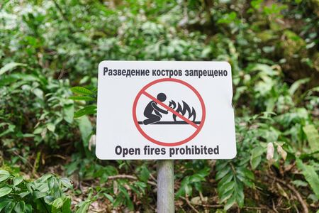 Prohibiting the cultivation of fires sign-pictogram in the yew-Box grove. Khosta, Sochi, Krasnodar region. The inscription in Russian, open fires are prohibited