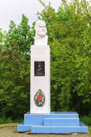 Fadeevo, Krasnodar region, Russia-may 06, 2019: Monument to the Hero of the Soviet Union fighter pilot Vadim Ivanovich Fadeev. Guard captain, squadron commander, who died on may 05, 1943