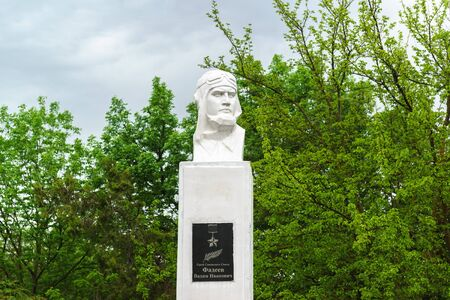 Fadeevo, Krasnodar region, Russia-may 06, 2019: Monument to the Hero of the Soviet Union fighter pilot Vadim Ivanovich Fadeev on a cloudy spring day. The inscription in Russian  Hero Fadeev V. I.