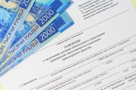 """Registration of compulsory civil liability insurance (CTP). Russian text """" Application for conclusion of an insurance contract"""""""