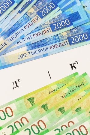 Accounting is an orderly system for collecting, registering and documenting all business transactions. Russian text Debit. Credit and rubles