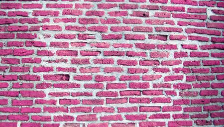 romaticism: Pink wall for valentines backdrop