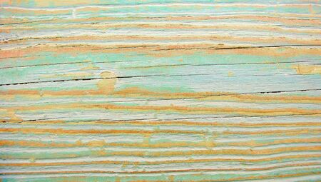 oldish: Wood stripes of old wall close up background