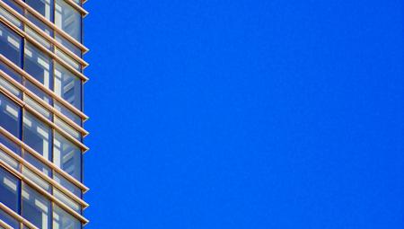 arquitectura abstracta: Edificio y cielo arquitectura fondo abstracto Foto de archivo