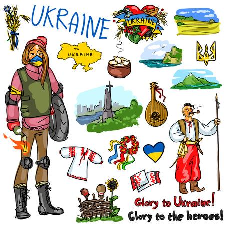 Set of cartoon hand drawn travelling attractions - Ukraine Illustration