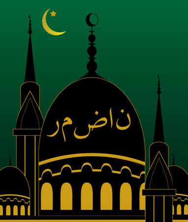 Mosque and Moon on a green background for Muslim holy month Ramadan Kareem. Ramadan Mubarak. Title in Arabic. Vector Illustration.