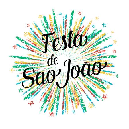 festa: Festa de Sao Joao colorful summer holiday calligraphic poster, illustration.